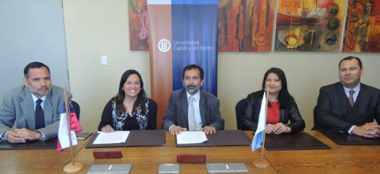 UCN firma convenio de colaboración con Colegio Rakiduam de Coquimbo
